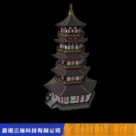 深圳3D打印SLA激光快速成型嘉诺3D手板模型