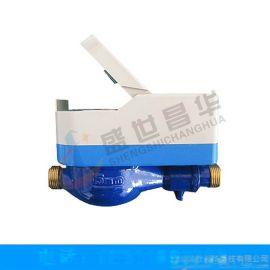 厂家直销DN15型IC卡智能水表