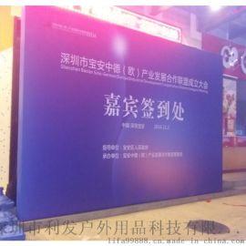 深圳拱门出租新型支架空飘出租地毯安装出租