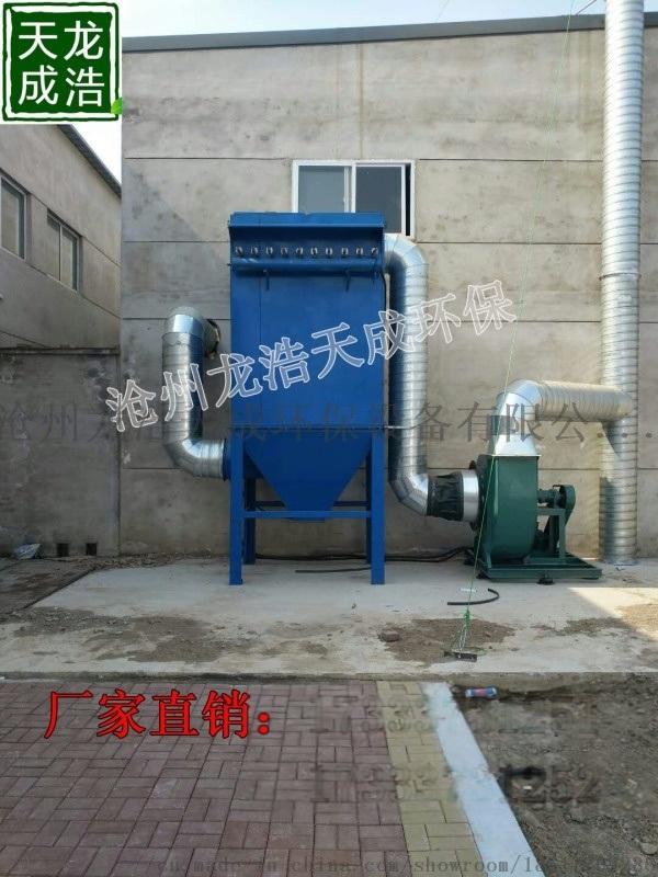 布袋除尘器  家具 木工 铸造 石料 厂 环保设备