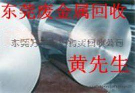 东莞废旧设备回收公司,寮步废旧机器设备回收公司