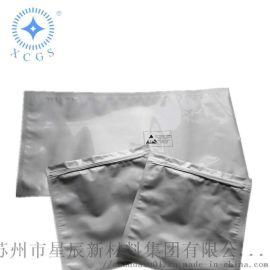 供应半导体精密电子元器件防静电纯铝袋 铝箔真空袋 铝塑防潮袋