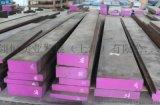 供应热处理材料S705高速模具钢