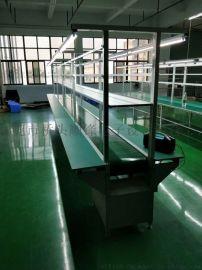 韶关市工作台流水线 电子电器生产线 药品厂皮带线