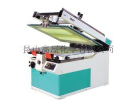 MINO丝网印刷机MAT-5575