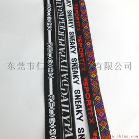 新款織帶服裝裝飾帶提花織帶