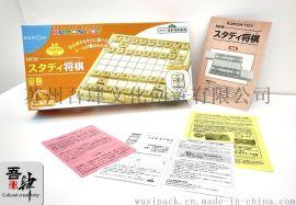 包装盒 瓦楞盒 象棋文教用品包装