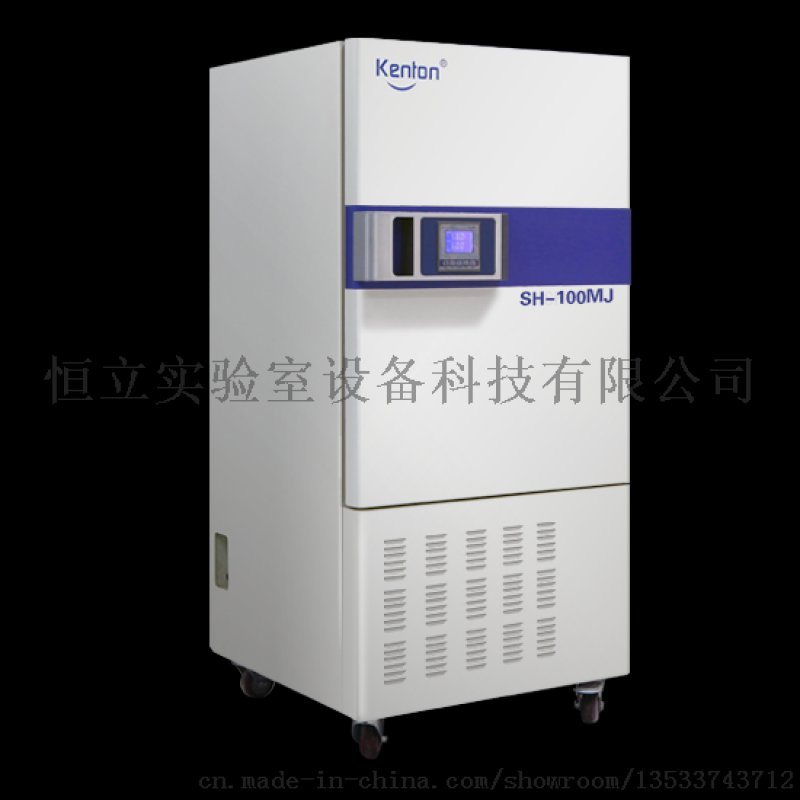SPX-MJ系列细菌微生物培养箱(智能数显微电脑)