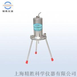 YG-500型不銹鋼圓筒式過濾器 容量500ml