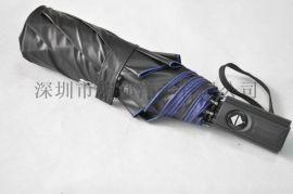 新款三折伞 可定制印刷LOGO