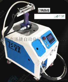 自动铆钉机 广东飞效FX320铆钉机