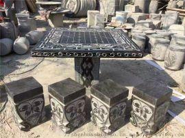 石雕桌子凳子、象棋圆桌方桌、石桌石凳