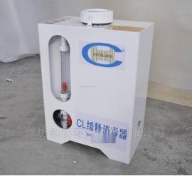 安徽缓释消毒器/全自动饮水消毒设备