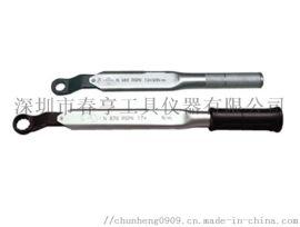 厂家代理日本中村梅花型单功能扭力扳手