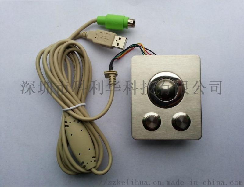 科利华工业键盘轨迹球K-1006