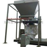 铁粉吨袋包装机 铁粉自动打包秤 铁粉定量包装机厂家