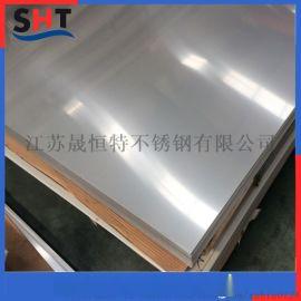316L不锈钢板 镜面8k拉丝304冷轧板