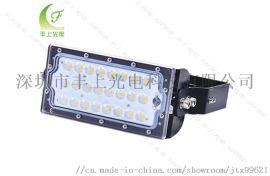 LED大功率照明灯