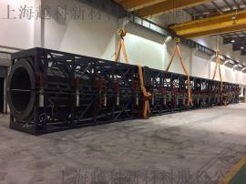 越科风电模具风电模具生产厂商玻璃钢风电模具