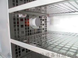 低温冷热冲击试验箱