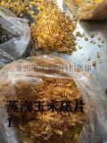 蒸汽玉米壓片-玉米壓片報價