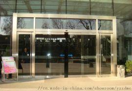 扬州自动门玻璃平移感应迎宾电动门遥控门酒店大门
