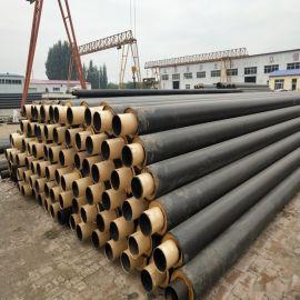 清远 鑫龙日升 保温直埋钢管DN350/377 塑套钢聚氨酯直埋保温管