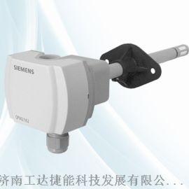 QPM2100西门子风管空气质量传感器