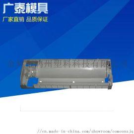 提供大型注塑机对外加工