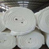福建供應耐火陶瓷纖維毯保溫棉 矽酸鋁針刺毯