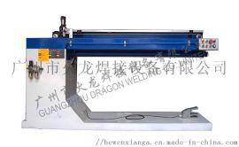 不锈钢薄板 厚板直缝焊接机 可定制生产