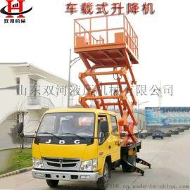 车载式升降机电动液压升降平台移动式铝合金升降货梯