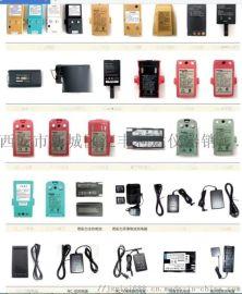 哪里有卖BL5000中海达RTK电池充电器