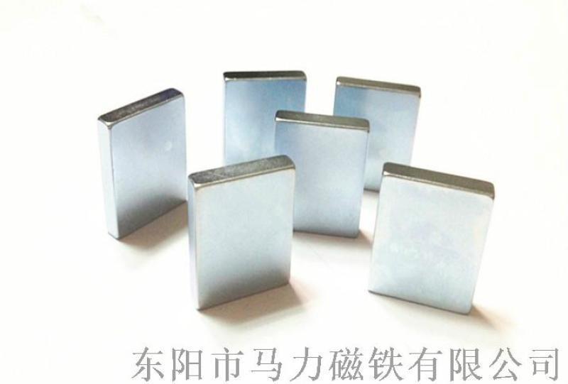 釹鐵硼強力磁鐵生產廠家 跑道型磁鐵