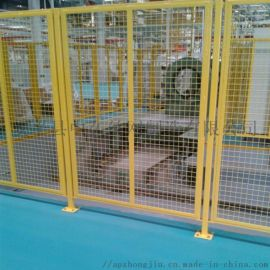 车间隔离网 仓库隔离栅定做 库房设备隔离网