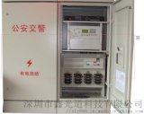 48路聯網交通信號控制機