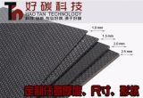 碳纤维板及图纸CNC加工