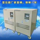东莞润峰生产变压器的厂家三相干式变压器120kva 三相变压器380v变220v