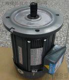 GV22-200-10S立式(刹车)缩框型齿轮减速马达什么价格