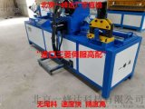 北京一峯達數控角鋼法蘭生產線廠家供應