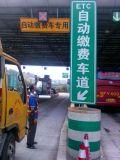 东莞安全生产路名牌,佛山反光指路牌定制。