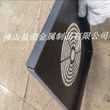 佛山厂家 数控折弯 厚铁板不锈钢Q235激光加工
