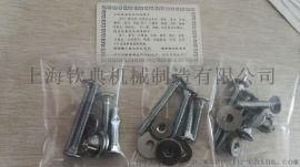 供应:螺丝包装机、螺母包装机、多振盘包装机