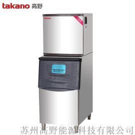 Takano 日产冰量320kg组合式商用方冰机 酒店 奶茶 咖啡馆等可