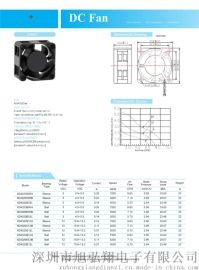 4020散热风扇,逆变器专用散热风扇,散热风扇厂家