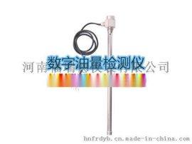 定制型智能液位计,远传油位计,电容油位传感器,油量检测仪FRD8061
