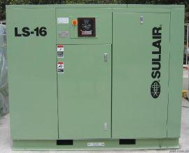 美国寿力空压机AS2200变频螺杆空压机-康普达