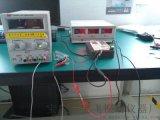 馬達頻率測試儀(固有頻率)