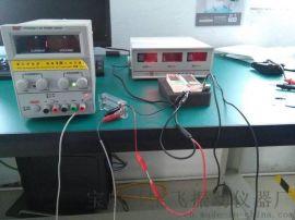 马达频率测试仪(固有频率)