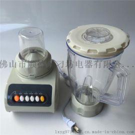廠家直銷低價供應邁多功能全自動家用料理機